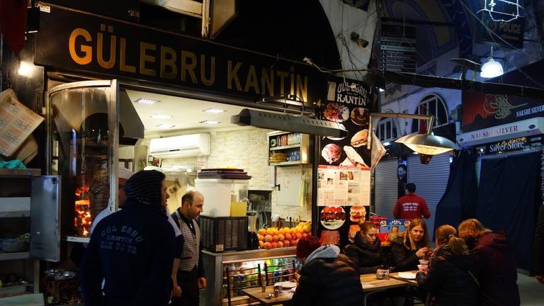 Gül Ebru Kantin