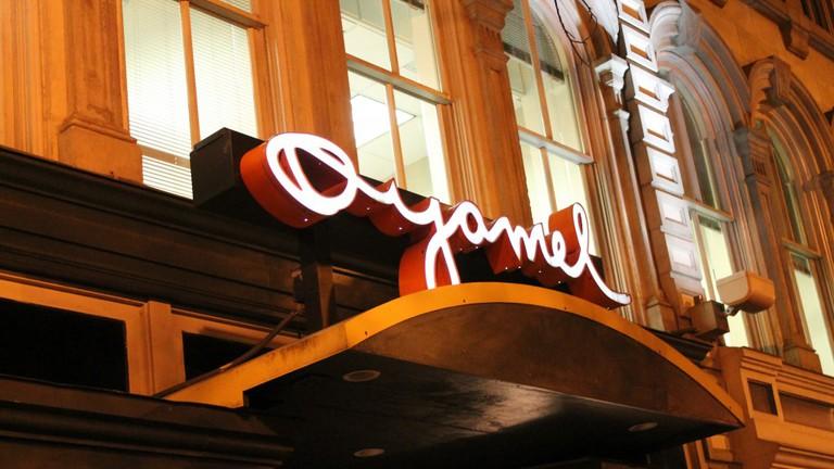 Oyamel Elvert Barnes Flickr