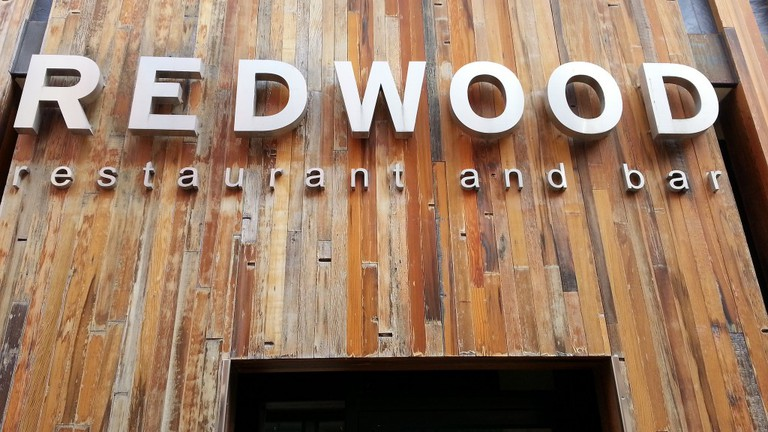 Redwood Restaurant and Bar Bethesda, Maryland