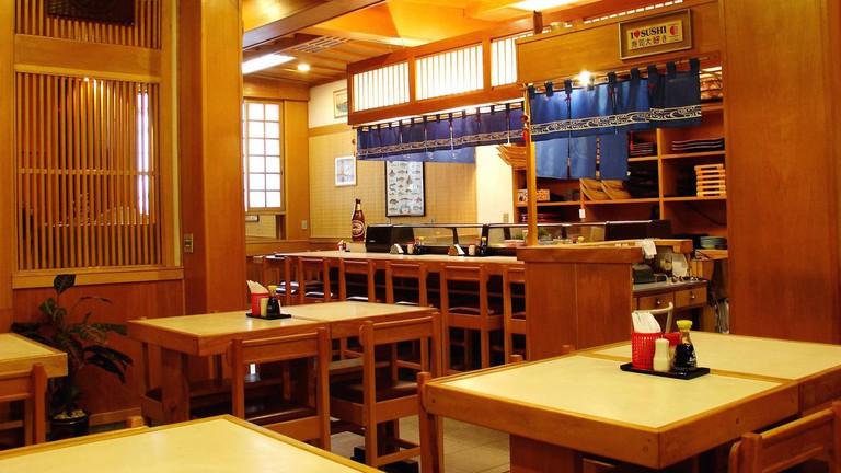 Hinode Restaurant
