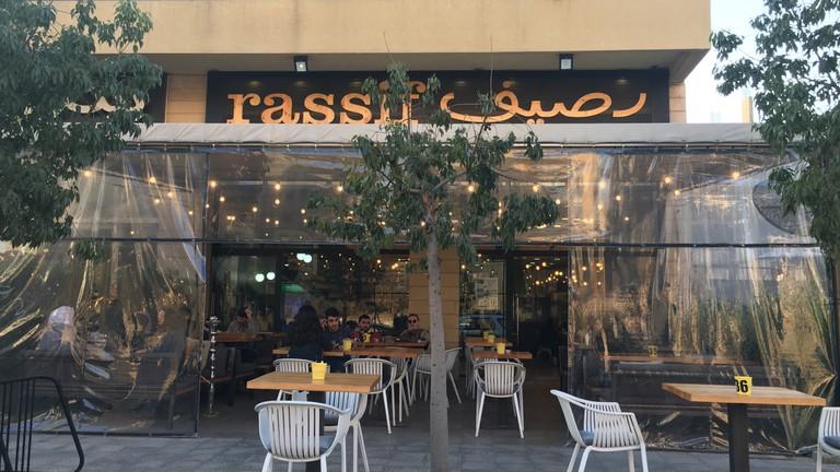 Rassif, Dam w Farez