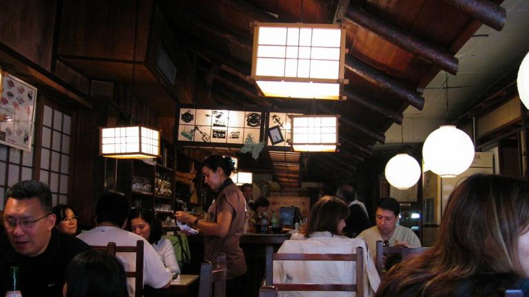 Yamaga Restaurante SP