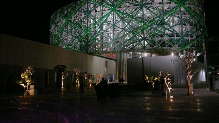 Gran Museo del Mundo Maya, Mérida