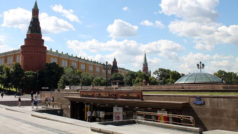 Okhotny Ryad underground shopping mall, near Red Square, Moscow