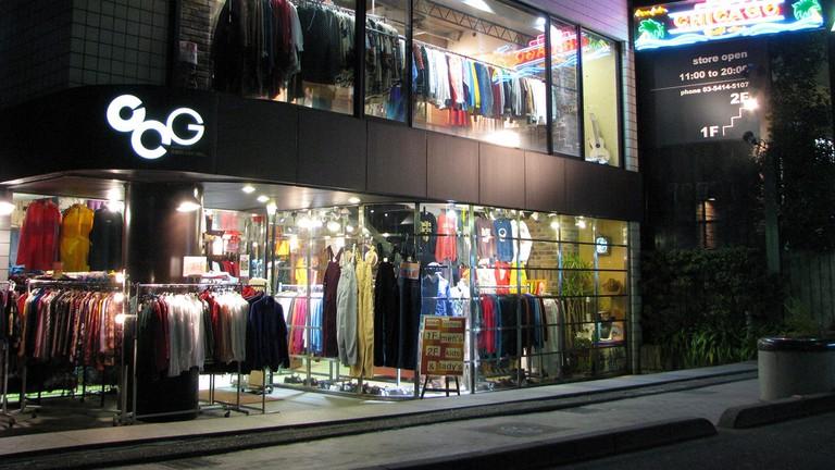Chicago used clothing, IMG_0138