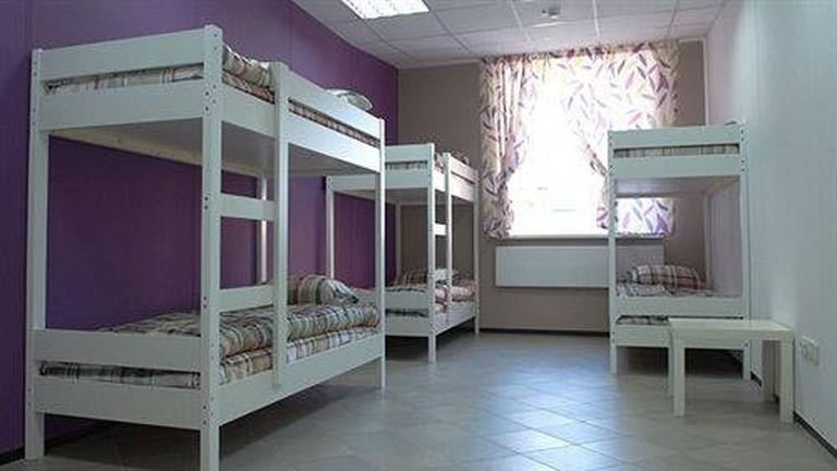 Hostel Kremlin, Kazan I Courtesy of Hotels.com