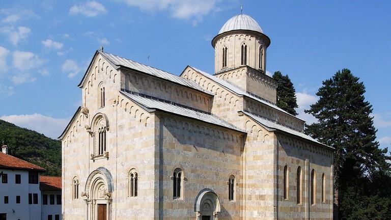 Visoki Dečani Monastery in Kosovo