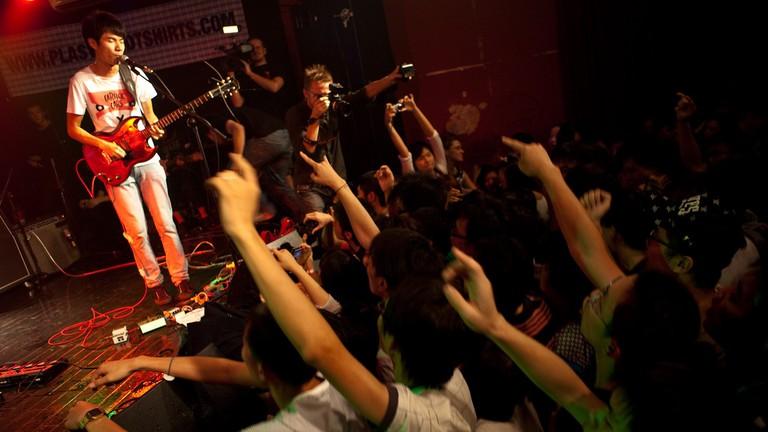 Watch a gig at Yugongyishan