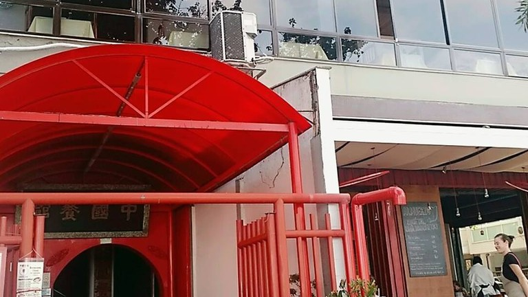 Chinese food in Copacabana | (c) Restaurante Chon Kou