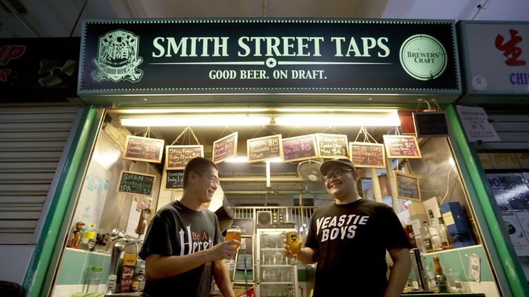 Singapore Smith Street Taps