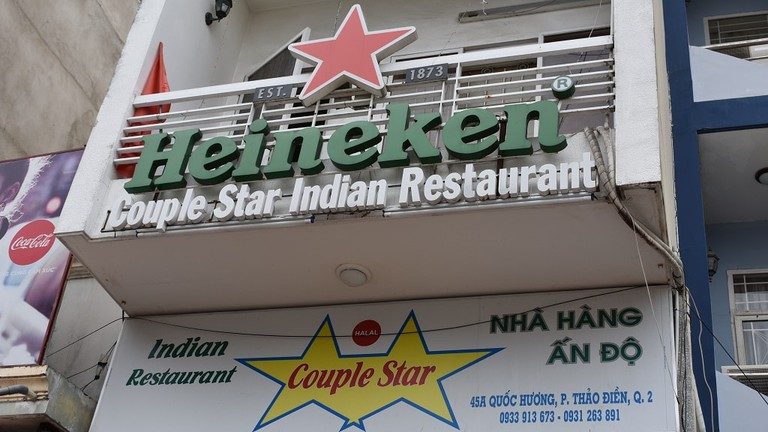 The home of some amazing Indian food | © Matthew Pike