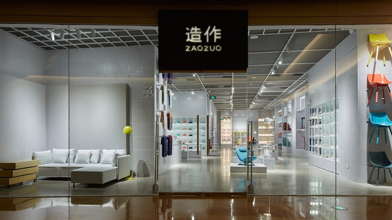 Zaozuo store, Beijing