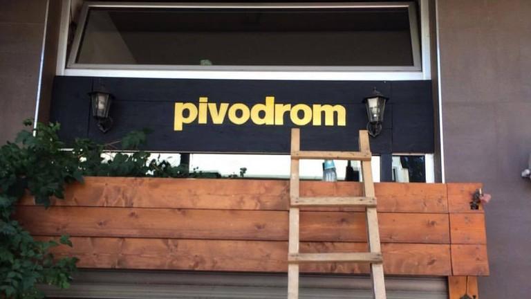 Pivodrom exterior | © Pivodrom/Facebook