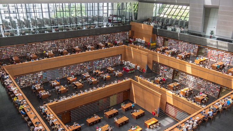 Inside the National Library of China