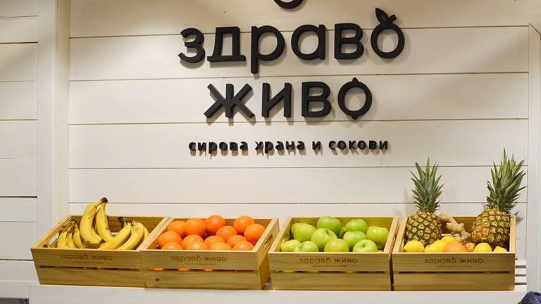 A commitment to raw food at Zdravo Živo