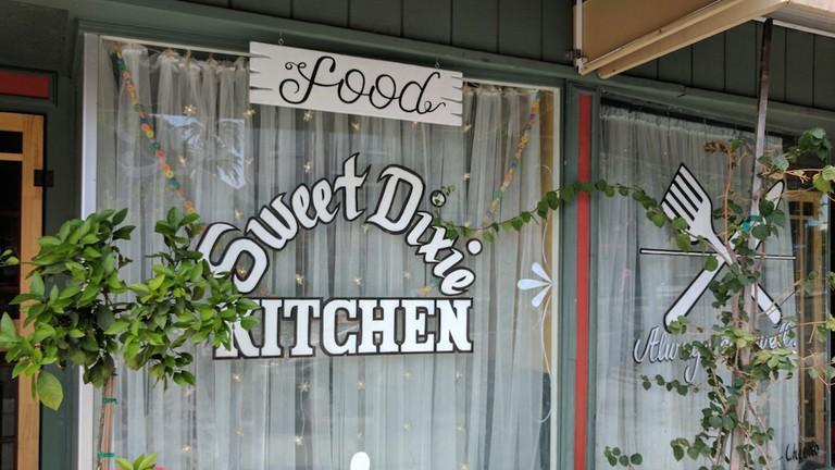 Sweet Dixie Kitchen