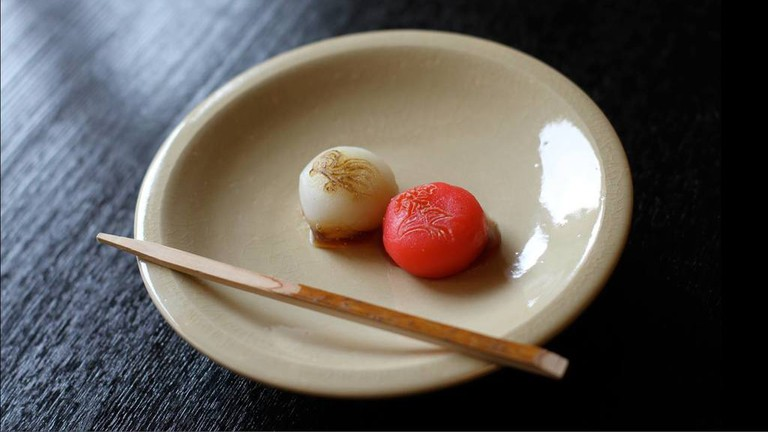 Nakanishi wagashi