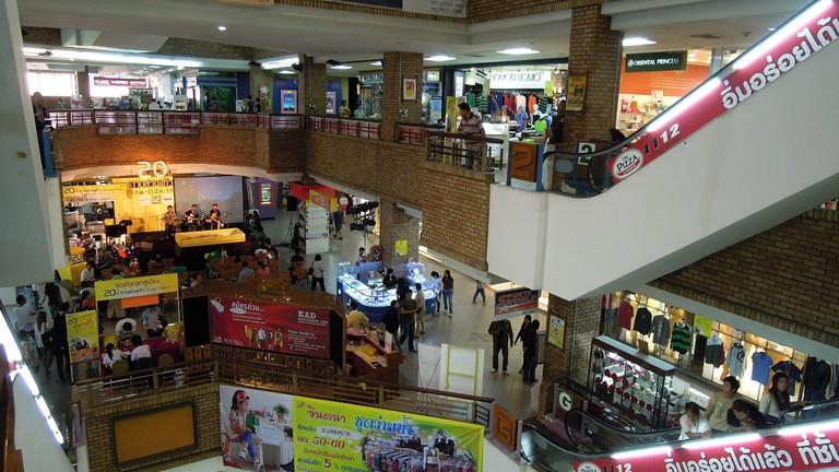 Kad Suan Kaew Shopping Mall