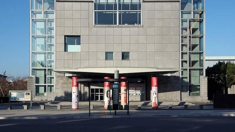 National Museum of Modern Art, Kyoto