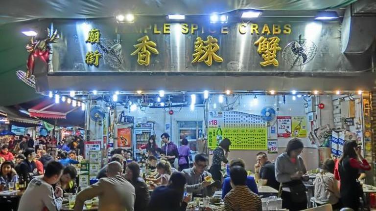 Temple Street, Jordan Road, Hong Kong