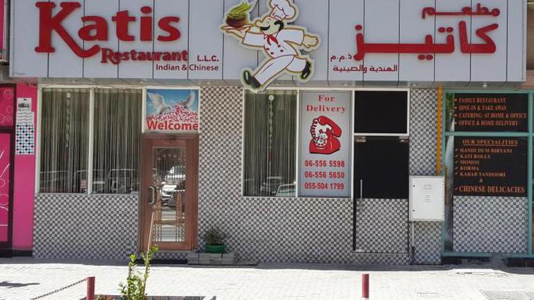 Katis Restaurant, Sharjah