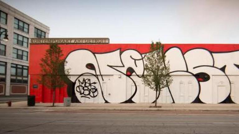 MOCAD Woodward Ave | Exterior: NEKST Murals, 2013 by DONT, VIZIE, POSE, OMENS, REVOK, and SKREW