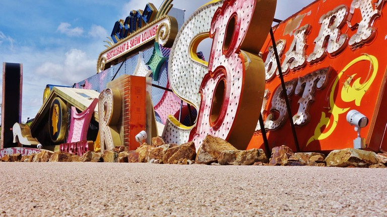 The Neon Boneyard Park is an outdoor museum displaying old retired signs from Las Vegas hotels and casinos