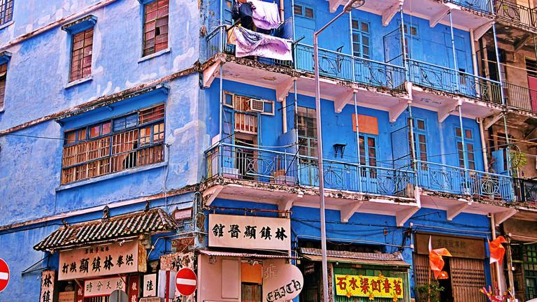 Blue House, Wan Chai