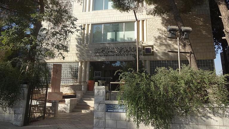 The Jordan National Gallery of Fine Arts
