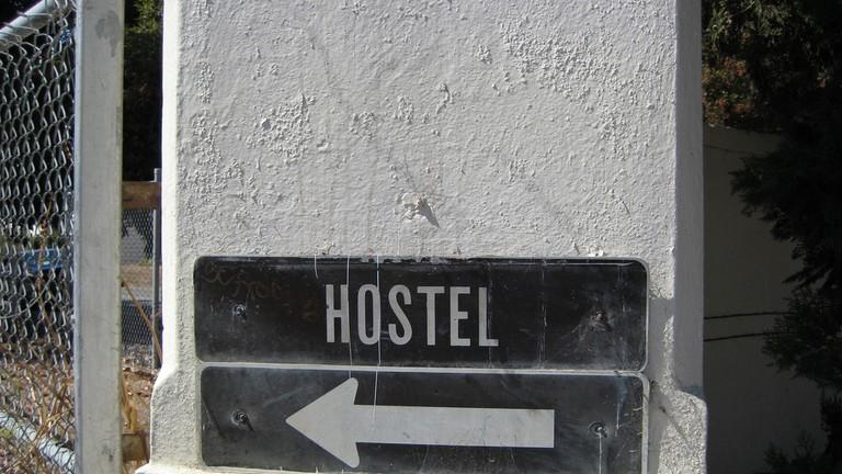 HostelΙ