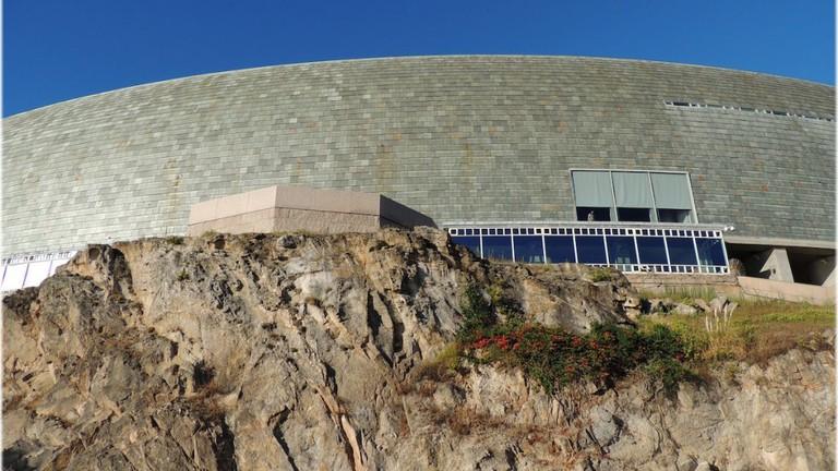 Domus Casa del Hombre, A Coruña