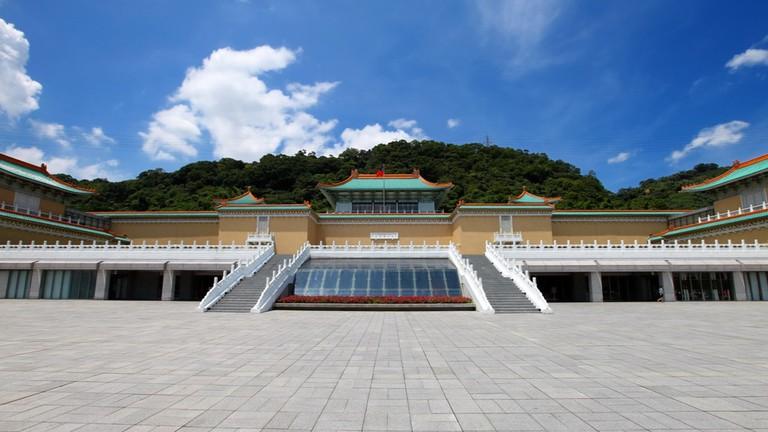 National Palace Museum main building