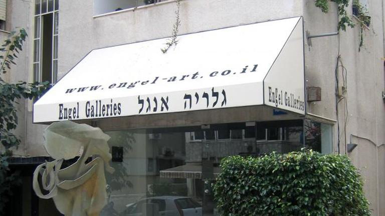 Engel Gallery, Tel Aviv Branch