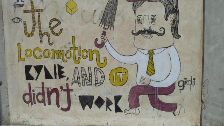 Street Art in industrial South Tel Aviv, close to RawArt Gallery