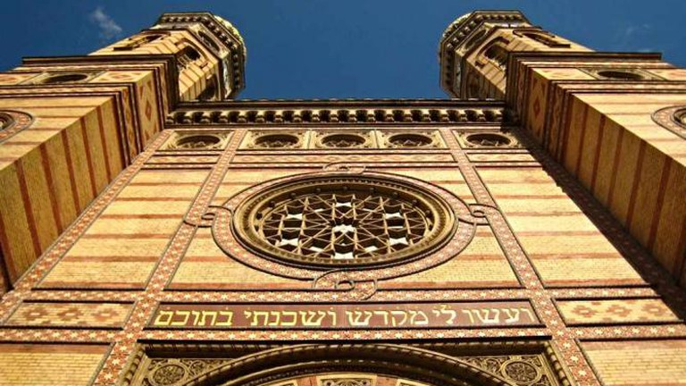 The Dohány Street Great Synagogue