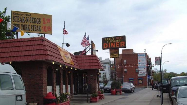 Kane's Diner