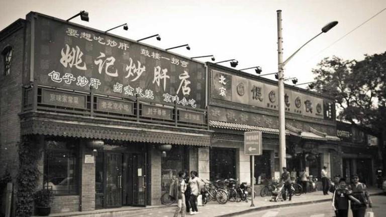 Yao Ji Chao Gan
