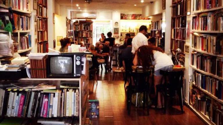 Bookshop The Little Prince