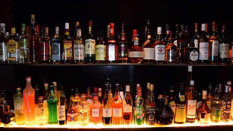 Bar Gakuya