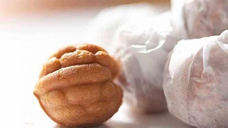Walnut pastry