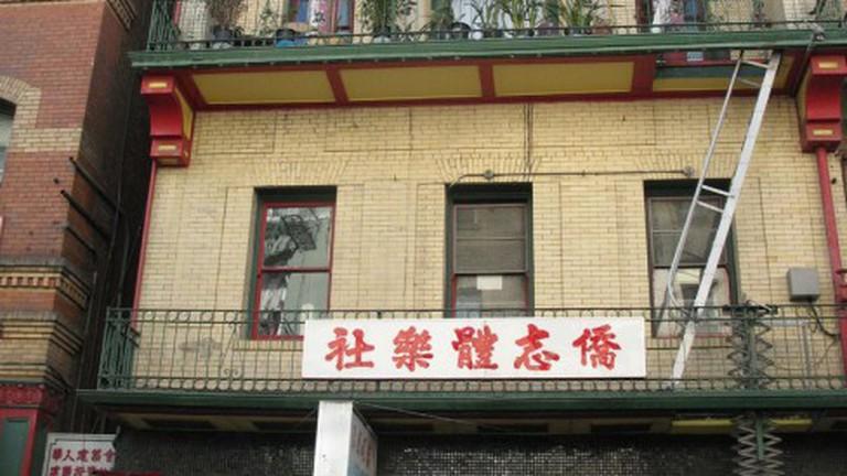 Tien Hau Temple