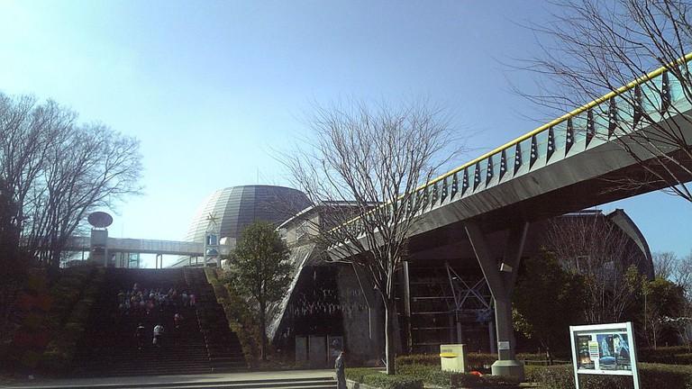 Yamanashi Prefectural Science Center