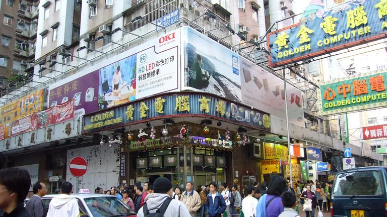 Golden Computer Arcade, Hong Kong