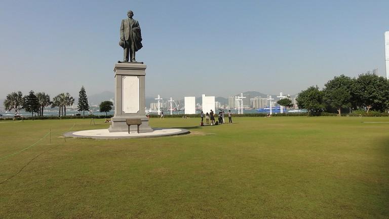 Sun Yat Sen Memorial Park, Sai Ying Pun