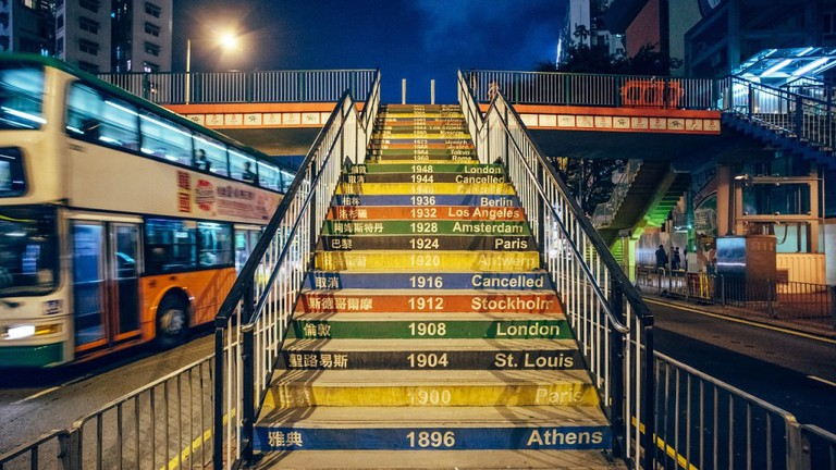 Olympic Stairwell