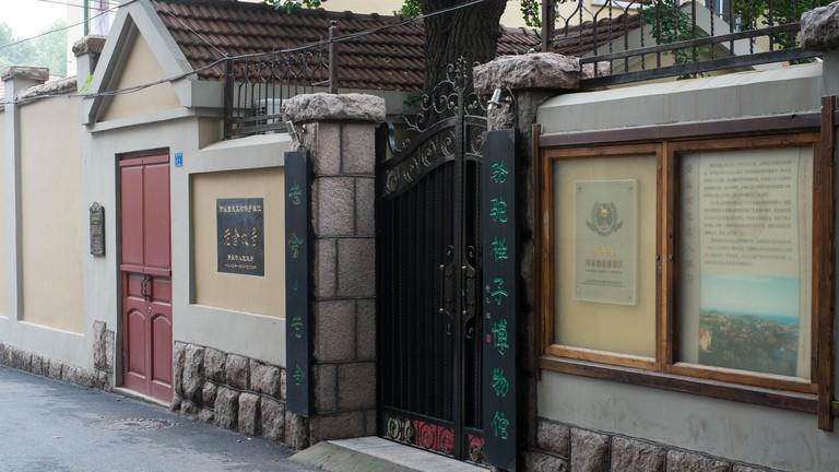 Laoshe Memorial Hall, Beijing