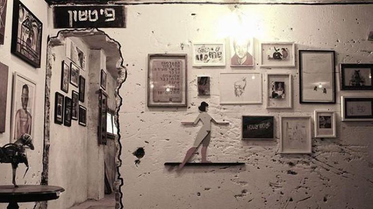 Meshuna Gallery