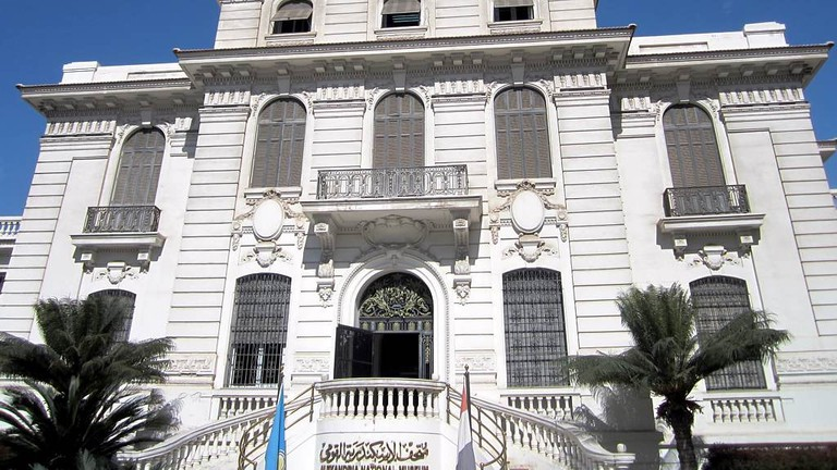 Alexandria National Museum, Egypt
