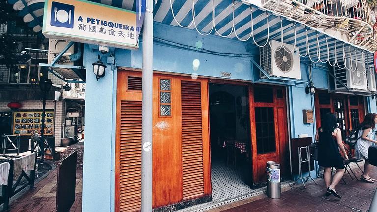 a-petisqueira-Macau