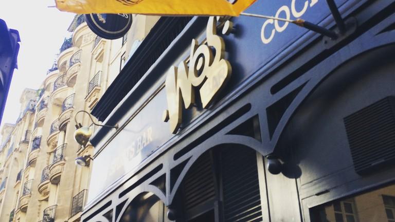 WOS Bar in Paris, France | © Courtesy of WOS Bar